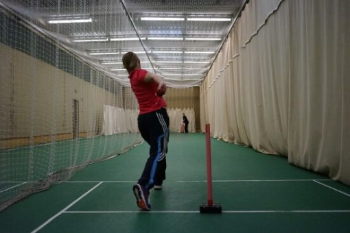 Henley Road Cricket Nets